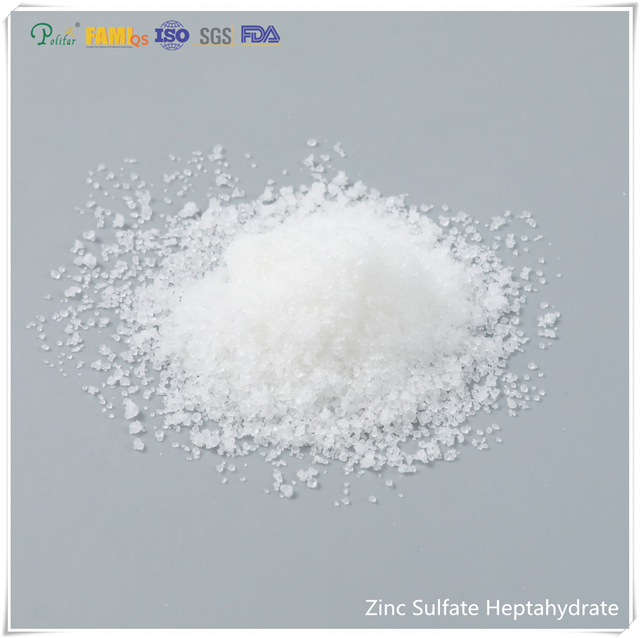 Zinc Sulphate crystal heptahydrate feed grade